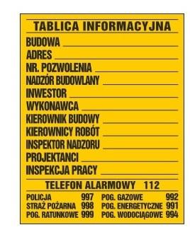 Информационное табло для стройплощадки 70х90 л.с.