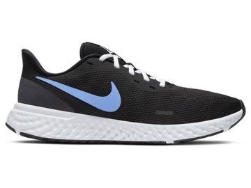 BUTY SPORTOWE NIKE TRAIN, Sportowe buty męskie Nike Allegro.pl