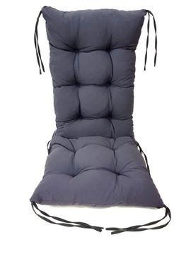 Шезлонг кресло-качалка кресло-качалка