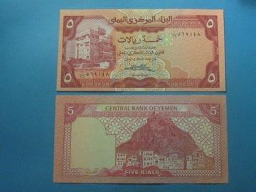 Банкнота Йемена 5 риалов P-17b UNC 1983