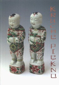Коллекция китайских шнуров. Керамика. Китай. Фарфор.
