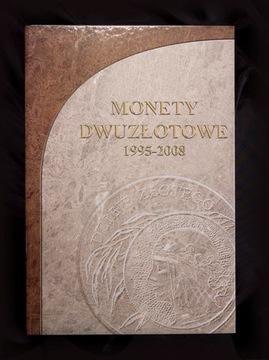 Альбом за 2 злотых в кепках (1995 - 2008) - том I