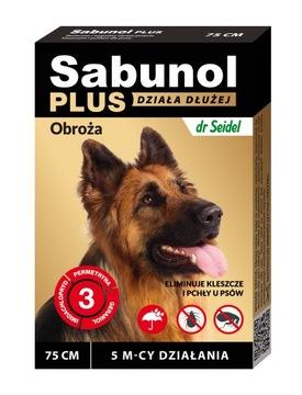 Сабунол Плюс ошейник для собак 75см от клещей и блох