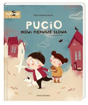 Pucio говорит первые слова Я учусь говорить