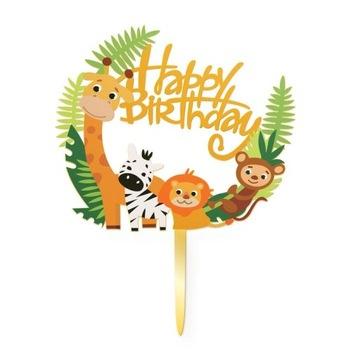 Торт ко дню рождения животного в зоопарке