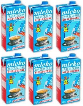 Сгущенное молоко Гостынь несладкое 7,5% 6 кг