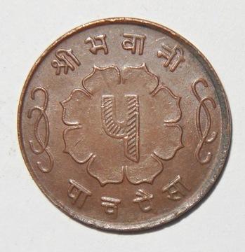 НЕПАЛ 5 ПАИС 1958