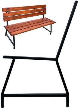 Ножка скамейки со спинкой SOLID GARDEN STANDARD HQ