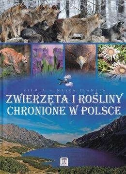 Животные и растения охраняемые в Польше