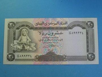 Банкнота Йемена 20 риалов 1990 UNC P-26b