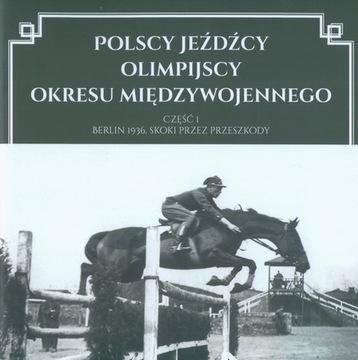 Польские олимпийские всадники. ВЕРХ 1936 г. Берлин.