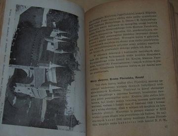 УЗНАТЬ КРАКОВ И ОКРЕСТНОСТИ. 1948 г.