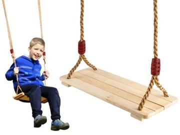 Детская доска для качелей, плоское сиденье, дерево