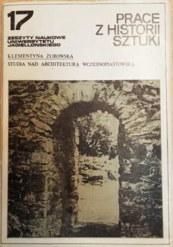 Произведения из истории искусства, научные тетради urowska
