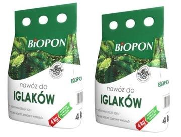 Удобрение Биопон для хвойных пород 4 кг х 2 шт.