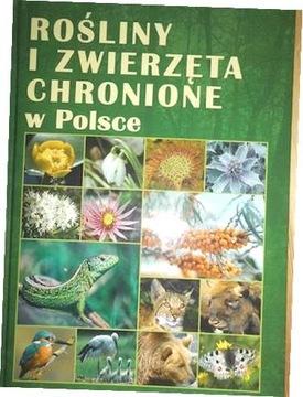 Растения и животные, охраняемые в Польше -