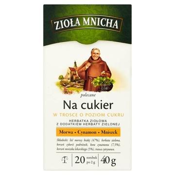 Big-Active Herbs Mnicha для сахара 40г