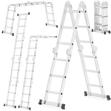 Лестница складная алюминиевая шарнирно-сочлененная 4x3 ВЫШЕ