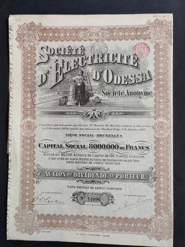 Электрик д`Одесса, действие 1910 г.