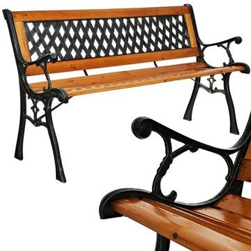 Усиленная декоративная металлическая садовая скамейка 125