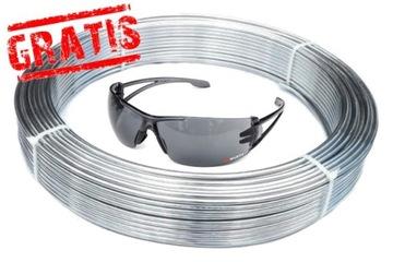 Алюминиевый заземляющий провод fi8мм на метр 1 шт. = 1 метр