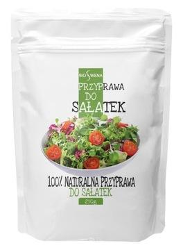 Приправа для салатов 250гр смесь трав