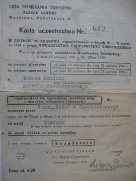 Железнодорожный БИЛЕТ по маршруту Цешин-Краков 1936 г.