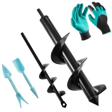 Набор садовых инструментов, садовая дрель