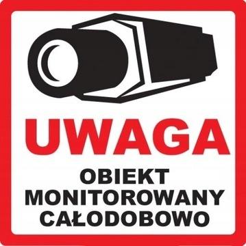 Наклейка для контролируемых объектов Наклейка для наблюдения