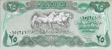 Ирак 25 динаров Лошади 1990 Р-74
