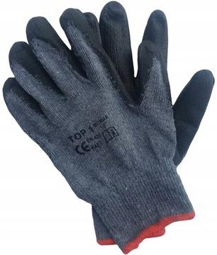 Рабочие перчатки Рабочие перчатки из LATEX сильно промокли