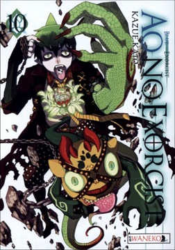 AO NO EXORCIST ТОМ 10 МАНГА ЛОДКА ЦЕНТРАЛЬНЫЙ НОВЫЙ!!