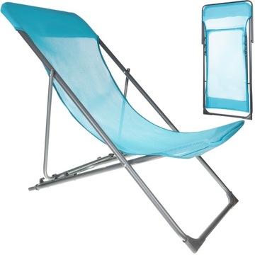 Туристическое кресло-шезлонг на пляже Складное кресло