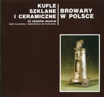 Стеклянные и керамические кружки BREWERY IN POLAND