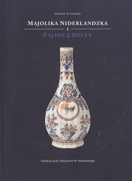 Голландская майолика и фаянс из Делфтского каталога