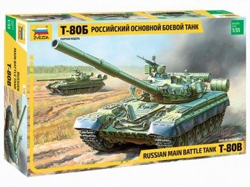 ЗВЕЗДА 35890 3590 Т-80Б Российский ОБТ (перевыпуск)