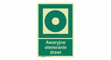 Знак АВАРИЙНОГО ОТКРЫТИЯ ДВЕРИ (идеограмма + подпись)