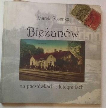 Сосенко Бежанов на открытках АВТОГРАФ