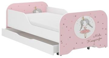Детская кровать MIKI 140x70 + матрас МНОГО дизайнов!