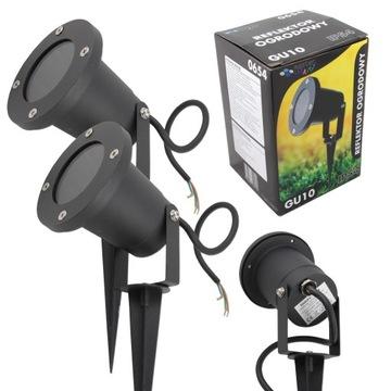 2х точечный светильник для сада накладной GU10 LED-шпажка
