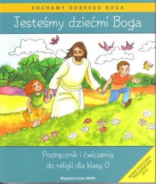 Катехизис SP 0 Мы-дети Бога, ВАМ