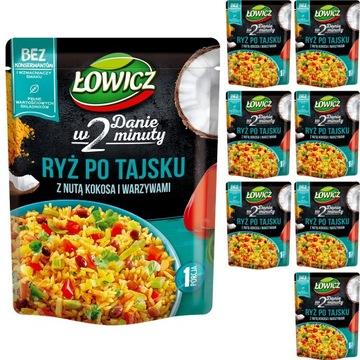 Тайский рис Łowicz с нотками кокоса и овощей 8x250г