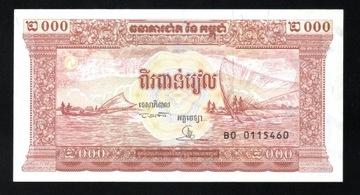 Камбоджа 2000 RIELS P-45 UNC ND BO серии