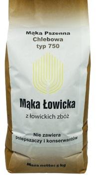 ХЛЕБ МУКА ПРЯМАЯ С МЕЛЬНИЦЫ, пшеница сорта 750 5 кг
