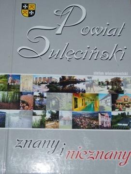 СУЛЬЦИН И УРОВЕНЬ СУЛИСИН. АЛЬБОМ 2004.
