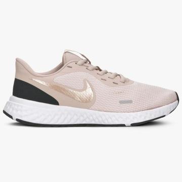 Buty Nike Air Max moro 37,5; 23,5 cm. Stan bdb Gdynia