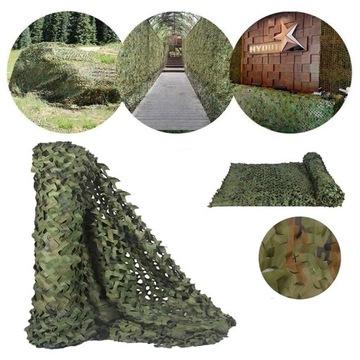 Маскировочная сетка военная садовая 3 * 4м