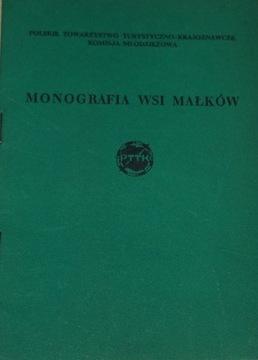 МОНОГРАФИЯ СЕЛЬСКОГО МАЙКОВА (ВАРТА).