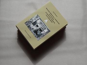 Открытка издательского словаря Morgulec в комплекте 23шт.