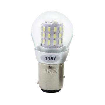 Купить Светодиодная лампа BAY15D 12V DC 21 / 5W Stop на Otpravka - цены и фото - доставка из Польши и стран Европы в Украину.